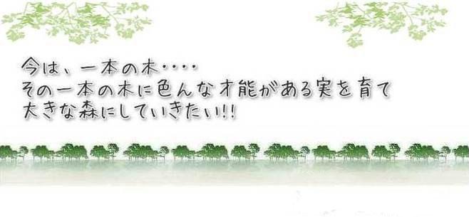 image-s