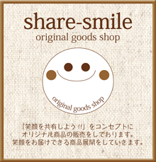 sharesmile original goods shop