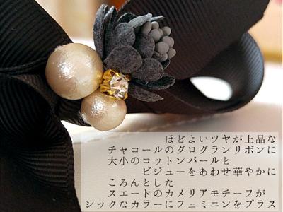 kiji0313-1-2