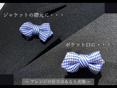 kiji0330-10