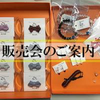 kiji-oshi0417-0