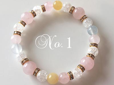 kiji0405-3