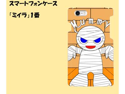 kiji0816-m4