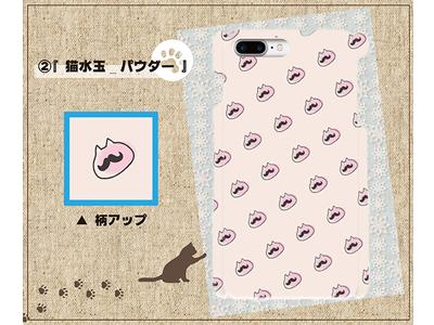 kijibase400-300-0817-003