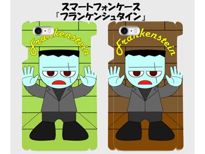 kijibase400-300-0819-001