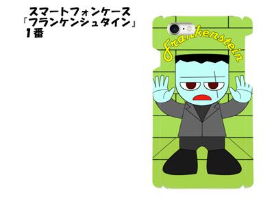kijibase400-300-0819-002