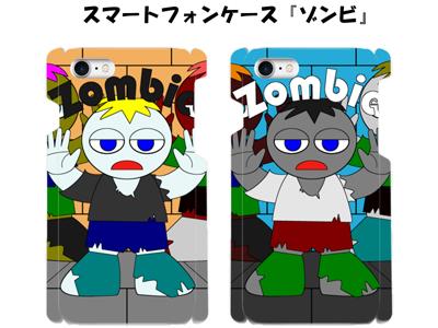 kijibase400-300-0819-004