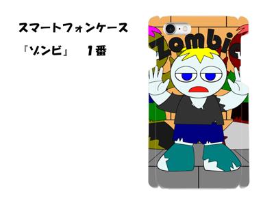 kijibase400-300-0819-005