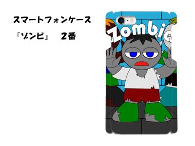 kijibase400-300-0819-006