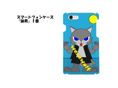 kijibase400-300-0823-002