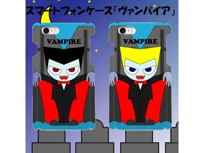 kijibase400-300-0831-001