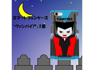 kijibase400-300-0831-002