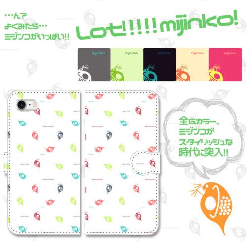 1Lot!!mijinko手帳型トップ