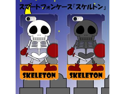 kijibase400-300-0906-001