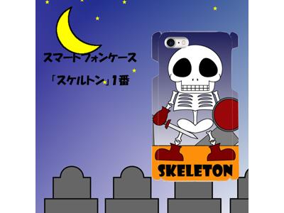 kijibase400-300-0906-002