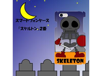 kijibase400-300-0906-003