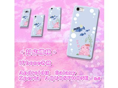 kijibase400-300-0929-002