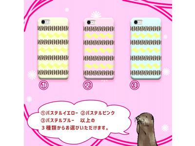 kijibase400-300-1016-002