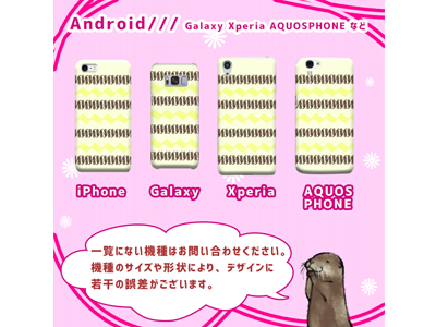 kijibase400-300-1016-003