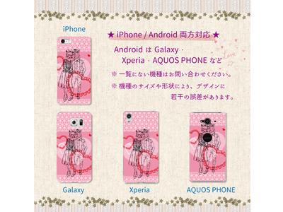 kijibase400-300-1018-006