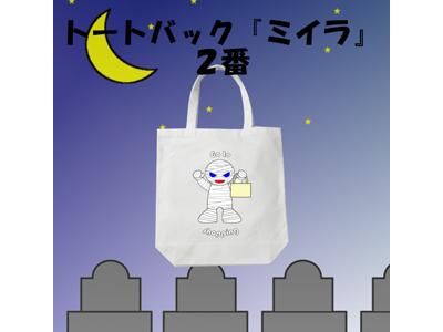 kijibase400-300-1018-009