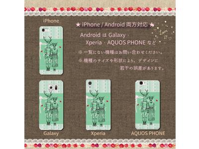 kijibase400-300-1025-003