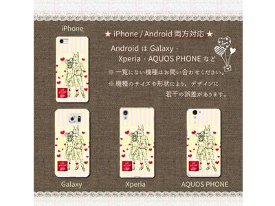 kijibase400-300-1025-006