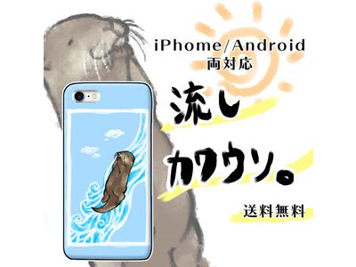kijibase400-300-1025-007