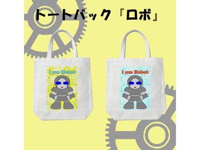 kijibase400-300-1025-009