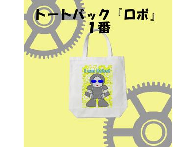 kijibase400-300-1025-010
