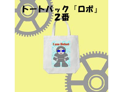 kijibase400-300-1025-011