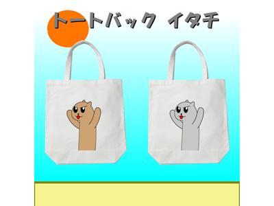 kijibase20171120-01