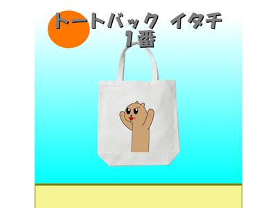 kijibase20171120-02