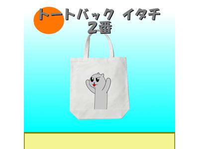 kijibase20171120-03