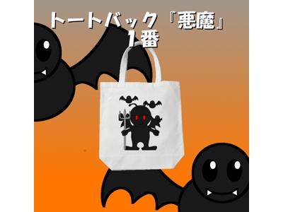 kijibase400-300-1101-005