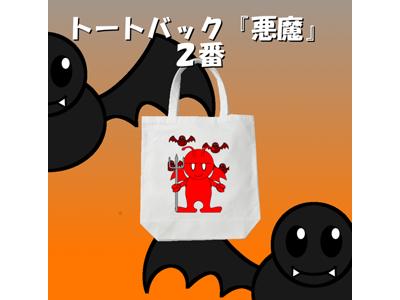 kijibase400-300-1101-006