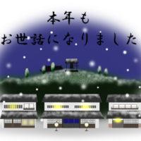 kiji-oshi1226