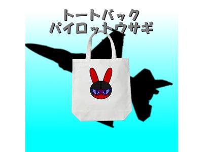 kijibase20171219-03