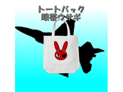kijibase20171219-04