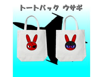 kijibase20171219-05