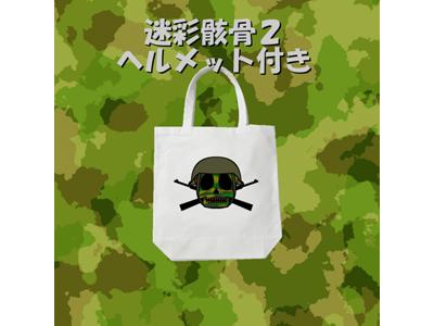 kijibase20171219-09
