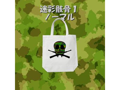 kijibase20171219-10