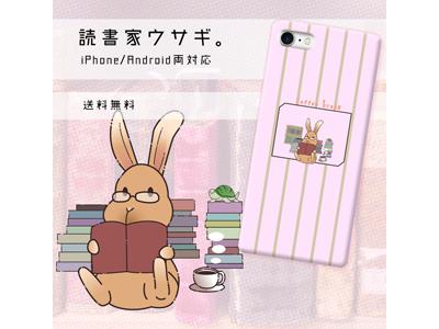 kijibase20180104-01