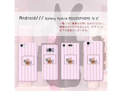 kijibase20180104-02