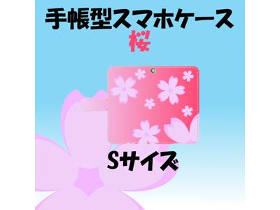 kijibase20180109-1