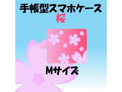 kijibase20180109-2