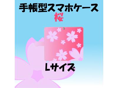 kijibase20180109-3