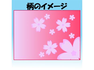 kijibase20180109-6