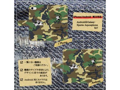 kijibase20180111-24
