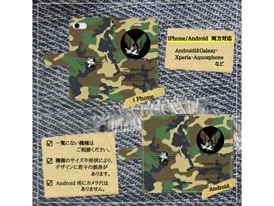 kijibase20180111-29